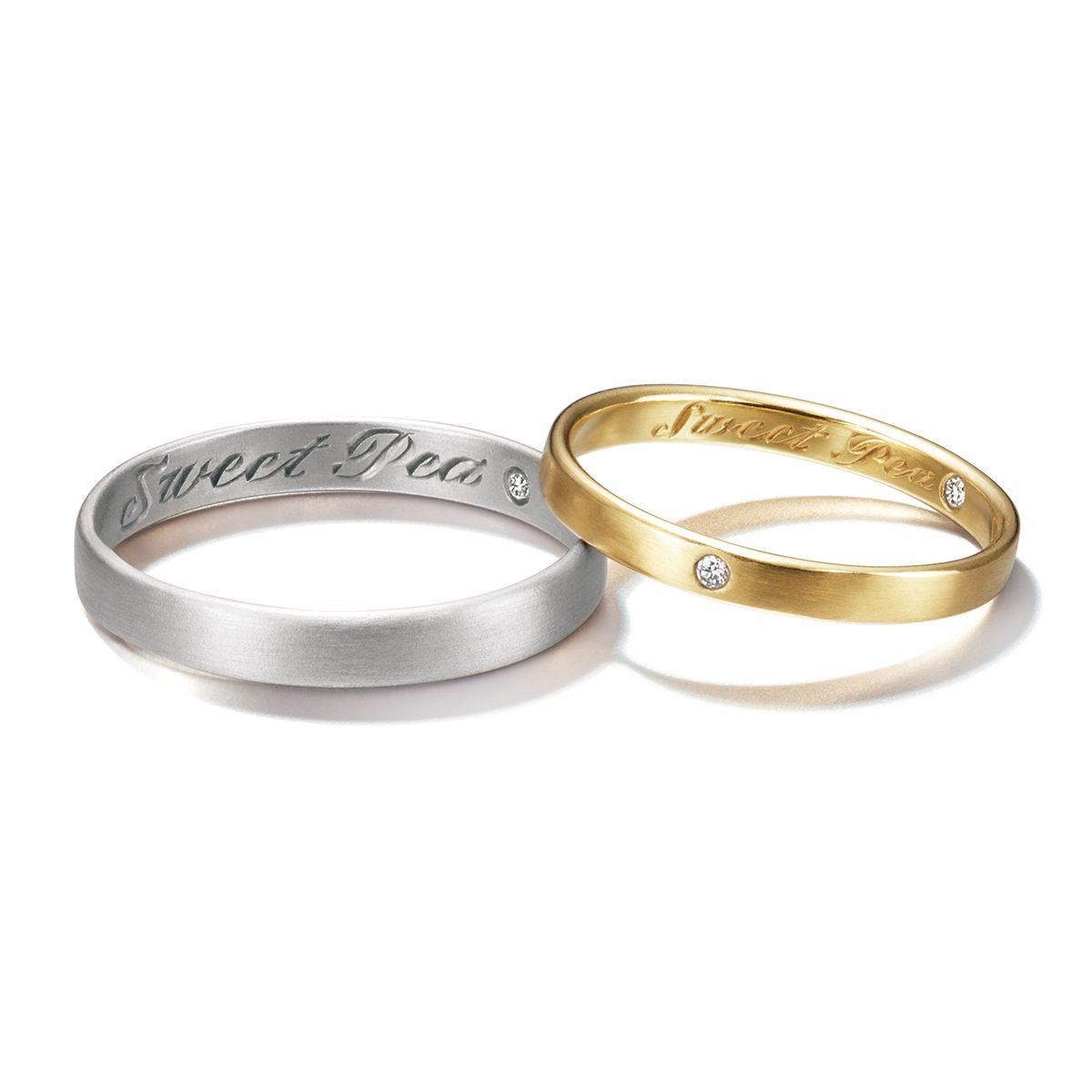 Sweat Pea - Satin Ring Marriage Rings