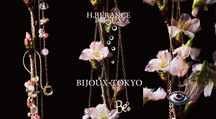 COLUMN|H.P.FRANCE BIJOUX