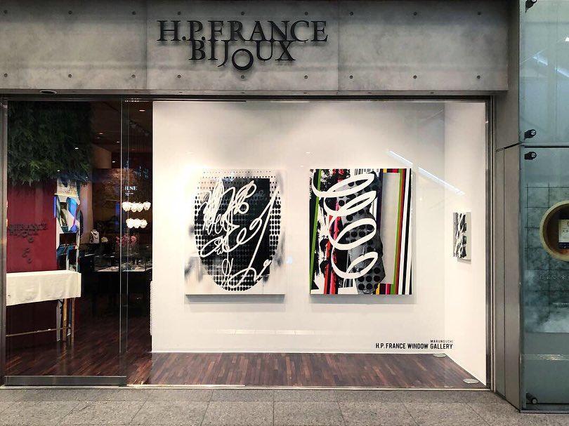 H.P.FRANCE BIJOUX アッシュペーフランスビジュー 丸の内 アート 松村咲希