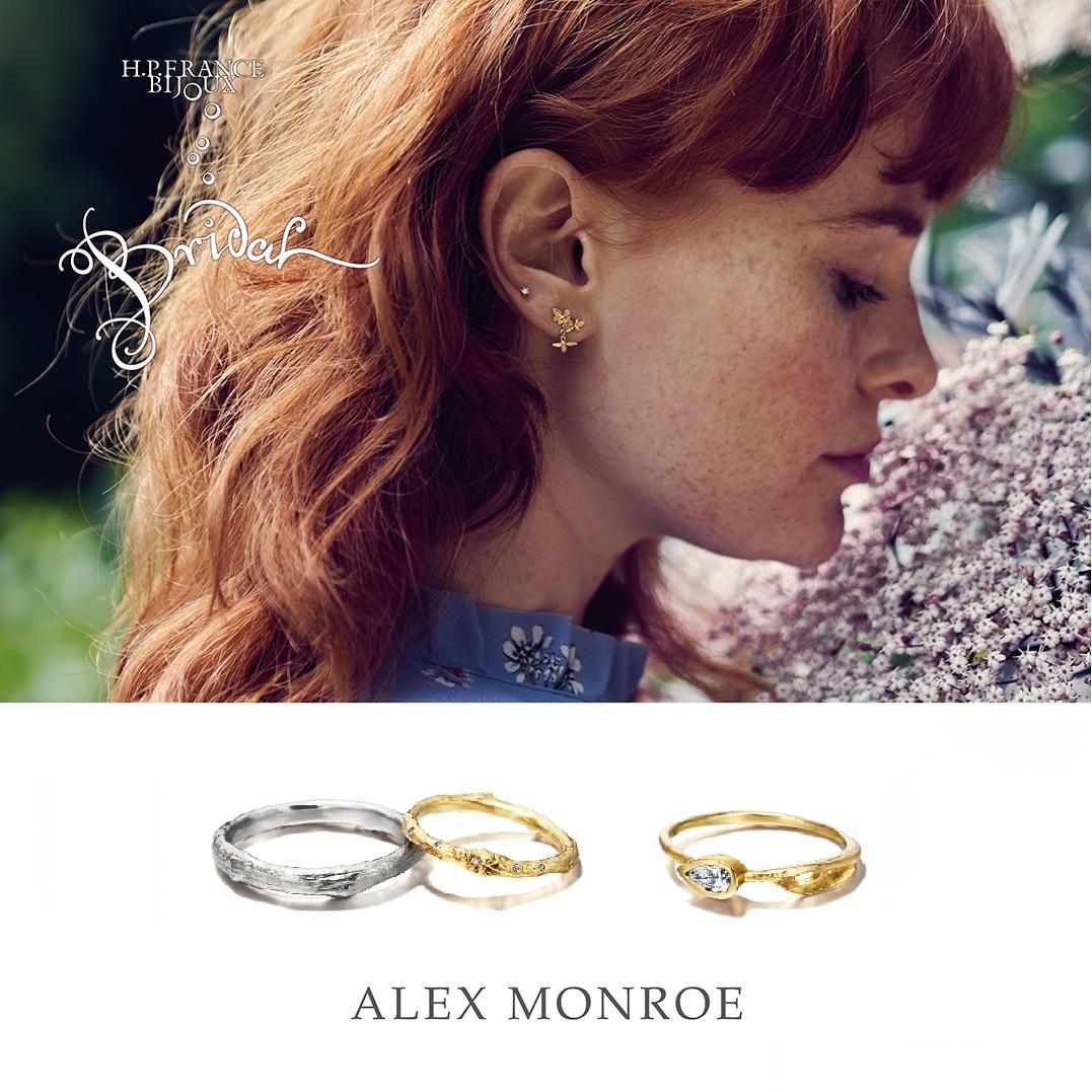アレックスモンロー 結婚指輪 婚約指輪 マリッジ エンゲージ チューリップ 枝 アッシュペーフランスビジュー ブライダル ダイヤモンド