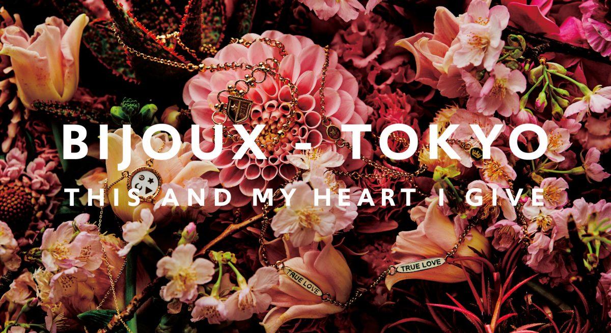 BIJOUX-TOKYO 2020 ジュエリー 桜 さくら イベント SWEETPEA スイートピー FOUNDRAE ファウンドレイ NOORFALES ノアファレス VINTAGE ヴィンテージ