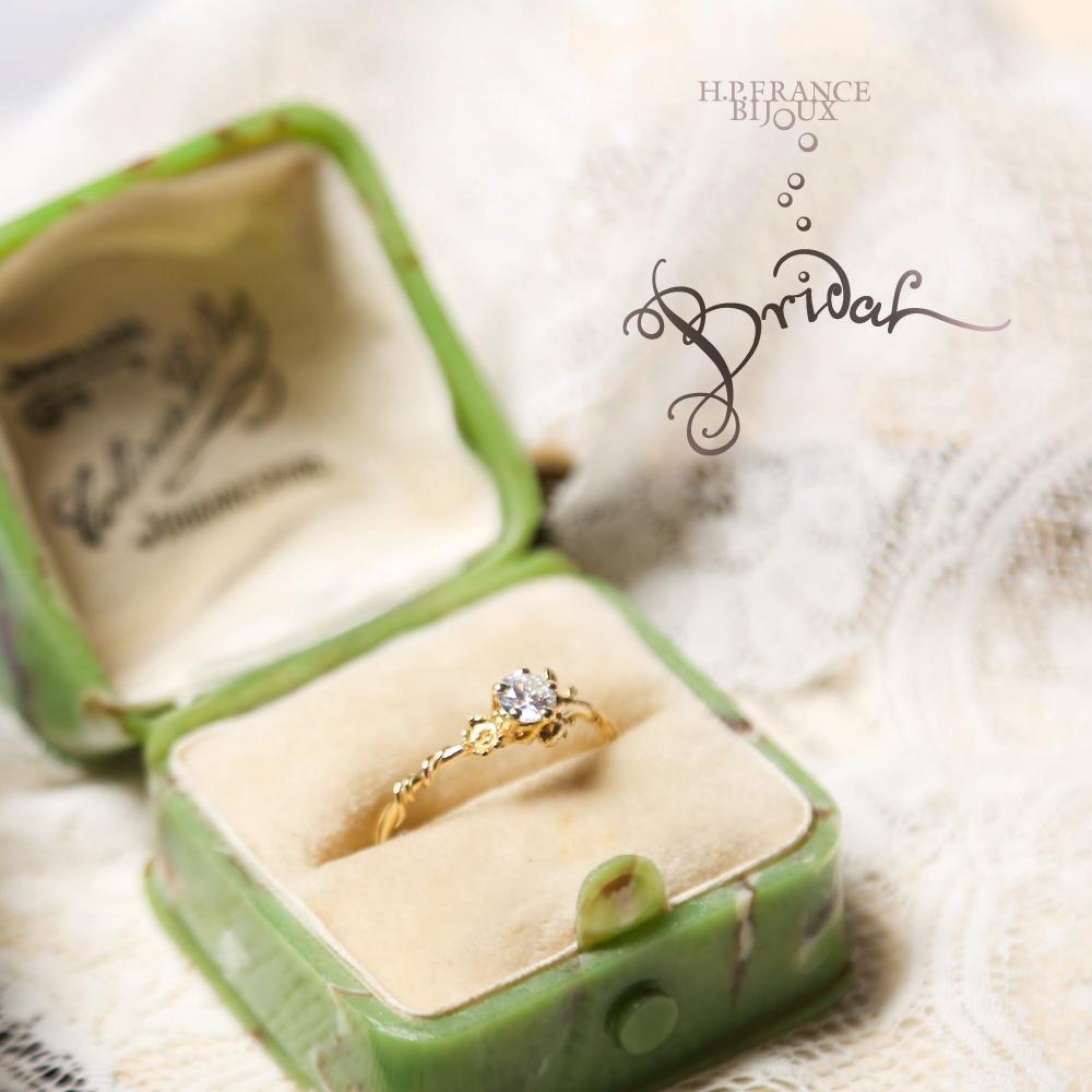 結婚指輪 婚約指輪 マリッジリング エンゲージリング H.P.FRANCE BIJOUX BRIDAL アッシュペーフランスビジューブライダル