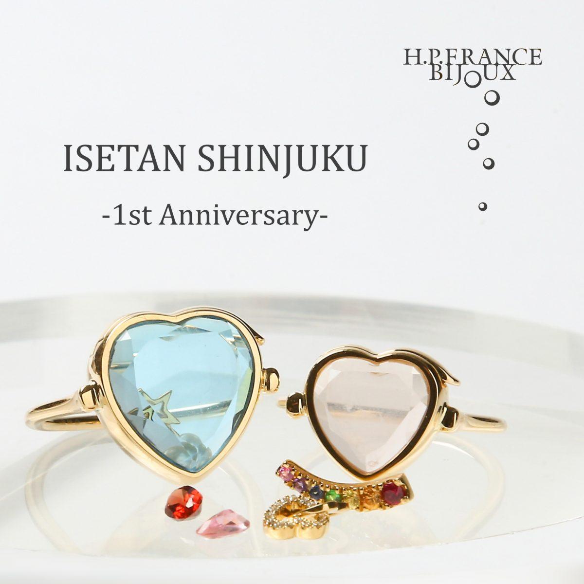 伊勢丹新宿店 1st Anniversary 1周年 ロケットロンドン LOQUET LONDON